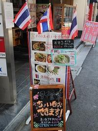 新宿三丁目モモタイにて、朝活に参加してきました - kimcafeのB級グルメ旅