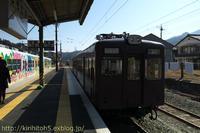 下仁田駅ホーム - 桐一葉2