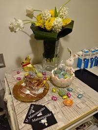 松之助N.Y.@代官山 ベイキングクラス 3・4月 Banana cream pie - Beautiful Days~アルムダウン ナルドゥル~