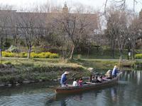 『菜の花と木舟が見られる風景~』 - 自然風の自然風だより