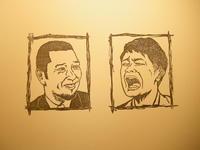 千鳥 - GUNTAPimprint