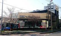 桜満開!86HKS GTスーパーチャージャー試乗あり!HKS-TF - 関東唯一のHKS直営店 HKS Technical Factoryです。TEL:048-421-0508