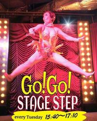 【2017年4月5月】キャバレッタと踊ろう! ~ Go!Go!ステージステップ - Miss Cabaretta スケジュールサイト