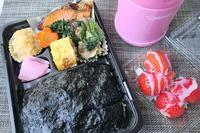 <父弁・夕食>鮭の西京漬け弁当 - さとごころ