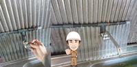 昨日の現場です。 - 西村電気商会 東近江市 元気に電気!
