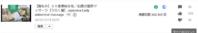 18本目!34歳便秘女性へのお腹マッサージ動画20万再生突破 - リラクゼーション整体 ツボゲッチューりらく屋