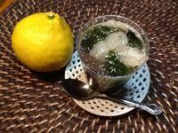 抹茶好きです。 - 小さな幸せ 田舎暮らし chiyoko
