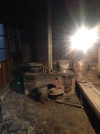 掃除ちう - お茶畑の間から ~ Ke-yaki Pottery