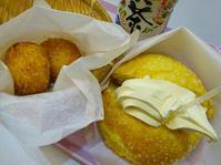 ソフトクリームメロンパン - NATURALLY