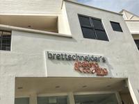 国際的セレブ職人による本格パン教室 - 日日是好日 in Singapore