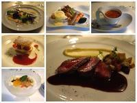 forest inn BORN の美味しい料理を満喫しました!  - mayumin blog 2