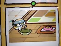 レア猫とエサの関係(ねこあつめ) - 幾星霜Ⅱ