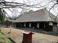 民俗資料館・旧和田家の桜 - つれづれ日記
