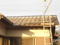 屋根、追加修理することに - ひろぽんのつぶやき