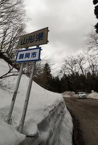 日本国探訪 雷へ  - Tom's  OM-D