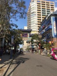 3月のおでかけ2*横浜中華街へ - ♪くらしを楽しむ♪ freshmintカフェ  ☆インテリア茶箱 フレンチデコ 薬膳料理☆