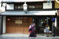 京都・奈良 冬の旅(26) - Tullyz bis /R-D1ときどきM