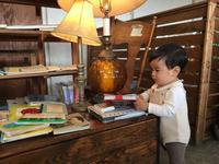 同級生baby - ゆらゆら blog