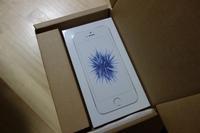 """『あのぉ・・iPhoneの """"Phone"""" 抜きでお願いしまっす!!』 - NabeQuest(nabe探求)"""