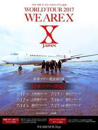 X JAPANライブの先行チケット結果は… - 風恋華Diary