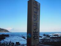 2016.12.03 塩田と棚田米のおにぎり - ジムニーとカプチーノ(A4とスカルペル)で旅に出よう
