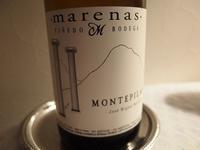 3月の終わりはスペインワイン. - Phyto Bar