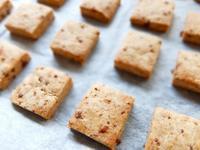 ゆず黒糖オイルクッキー♪ - ☆ぼちぼち…お家ごはん☆