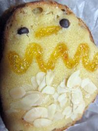 【アンデルセンのイースターのパン】 - お散歩アルバム・・春めく日々