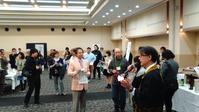 「第33回 松の司きき酒会」来場御礼! - 松の司 蔵元ブログ