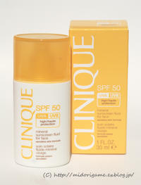 Clinique 「SPF 50 Mineral Sunscreen Fluid For Face」 - 深川OLアカミミ探偵団