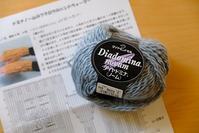 ダイヤ毛糸:ドミナノームで編むフクロウのハンドウォーマー - 志乃's スローライフ通信