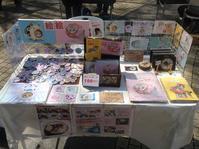 【出展】4/8(土)池袋MOTTAINAIてづくり市【青空個展】 - junya.blog(猫×犬)リアリズム絵画