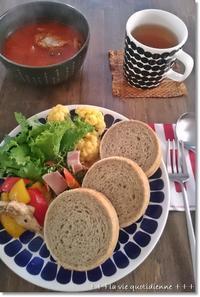 ほうじ茶と柚子のラウンドパンと初めてのお座り♪ - 素敵な日々ログ+ la vie quotidienne +