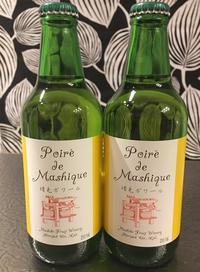 洋梨のスパークリングワイン - 何もしない贅沢