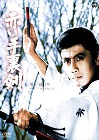 「赤い手裏剣」 Bloody Shuriken  (1965) - なかざわひでゆき の毎日が映画三昧