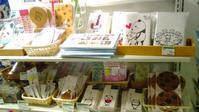 東急ハンズ梅田店の常設ブース - 雑貨・ギャラリー関西つうしん