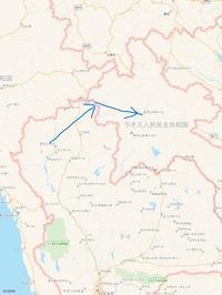 長い1日・・・タイからラオスへ国境越え(チェンマイ→ルアンパバーン) - Da bin ich! -わたしはここにいます-