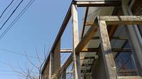葉山 - 神奈川県小田原市の工務店。湘南・箱根を中心に建築家と協働する安池建設工業のインフォメーション