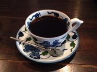 世界一美味しいコーヒーの作り方 - 世界はぜーんぶ星座通りにできている♪