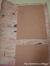 自宅使い 用箋挟み表/裏表紙製作中 - ロシアから白樺細工