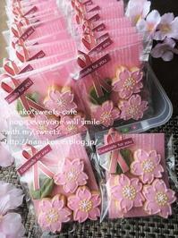 桜のアイシングクッキーのラッピング♪ - nanako*sweets-cafe♪