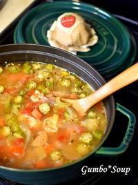 ★Gumbo @ Staub 31 Emerald ★ - Don't Worry! Be Happy!