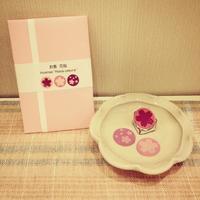 桜香る - じばさんele