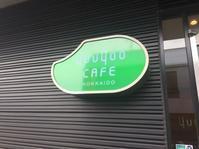 yuu yoo cafe 仙川 - 4EVER PRINCESS