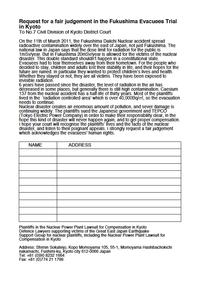 公正判決要請署名  英語版ができました! - 原発賠償訴訟・京都原告団を支援する会