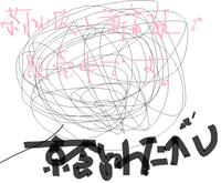 京飴わたがし販売中 - 【飴屋通信】 京都の飴工房「岩井製菓」のブログ