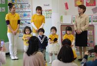ママーズキッズアカデミーを卒業する子どもたちへ - ー思いやりをカタチにー 株式会社羽島企画の社長ブログ