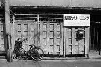タイムスリップ - Life with Leica
