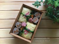 カニ玉ご飯で袱紗寿司風のオムライス弁当 - おうちのこと 備忘録
