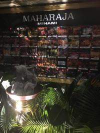 25年ぶり!絶対楽しいから~行っとかなあかんよ~。:「MAHARAJA MINAMI マハラジャ ミナミ」 - あれも食べたい、これも食べたい!EX
